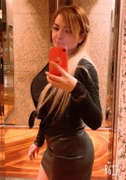 Carolina, Escorts.cm call girl